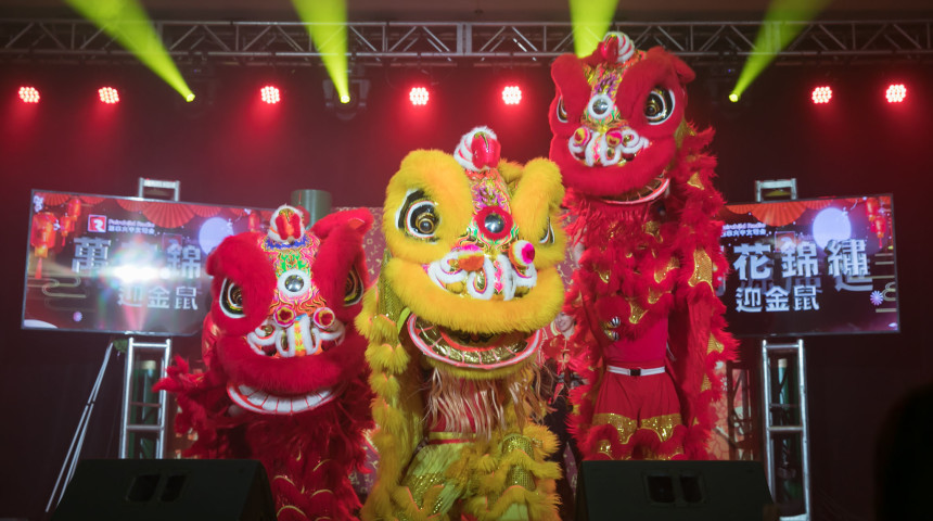 Chinese New Year's Eve Countdown Show 2020